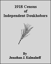 1918 census of independent doukhobors