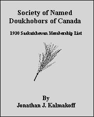 Society of Named Doukhobors of Canada
