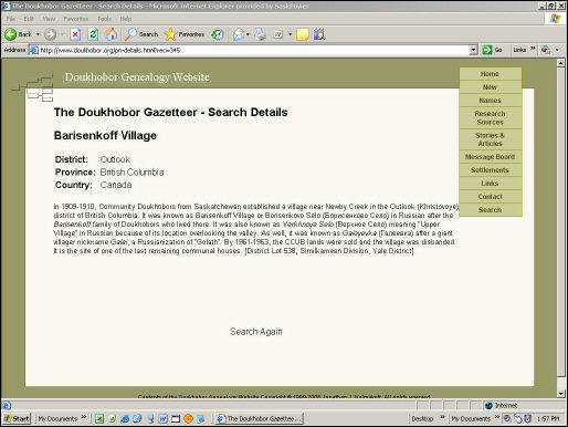 gazetteer search details