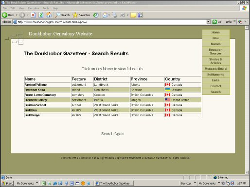gazetteer search results